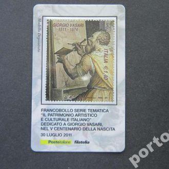 марка Италия 2011 живопись Васари карточка MNH