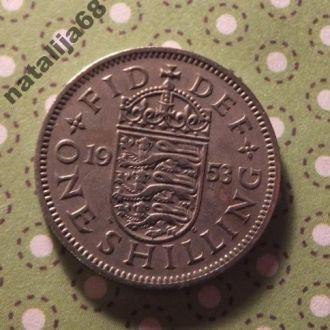 Великобритания 1953 год монета 1 шиллинг !