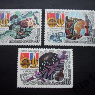 марки СССР космос № 5240-5242 1982г. негашённые