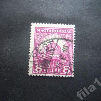 марка Венгрия 1926 стандарт корона
