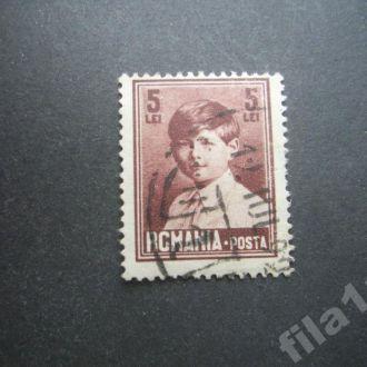марка Румыния 1928 стандарт 5 леи