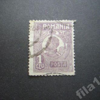 марка Румыния 1920-1927 стандарт 1 леи