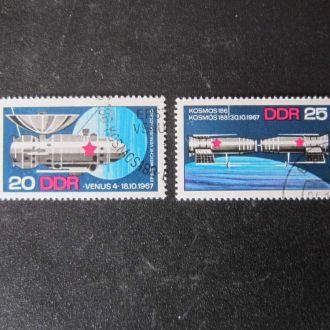 2 марки ГДР 1968 космос Венера-4