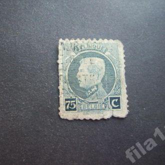 марка Бельгия 1924-26 стандарт 75 сант