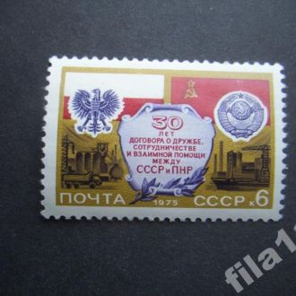 марка СССР 1975 Польша MNH