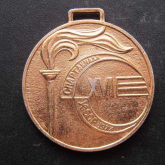 медаль 14-я Спартакиада Узбекская ССР 1973
