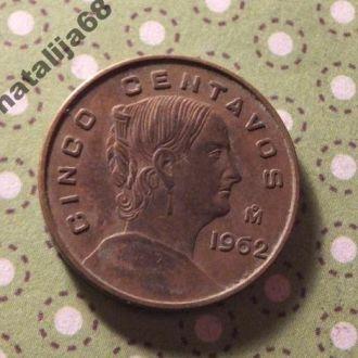 Мексика 1962 год монета 5 сентаво !
