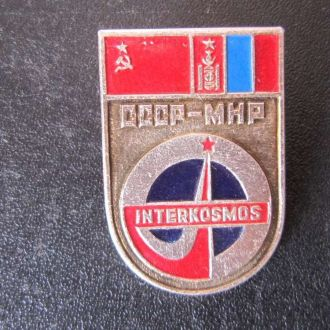 значок космос СССР-Монголия