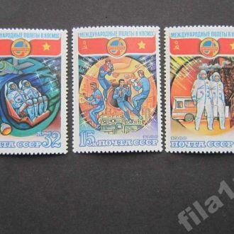 3 марки СССР 1980 космос СССР-Вьетнам MNH