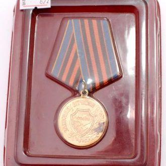 Медаль Захиснику Вітчизни 622 ЗАЩИТНИКУ ОТЕЧЕСТВА