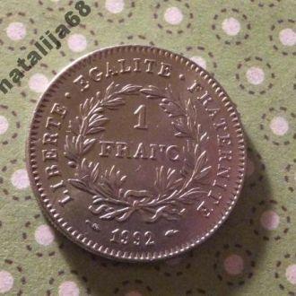 Франция 1992 год монета 1 франк !