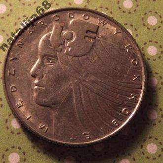 Польша 1975 год монета 20 злотых !