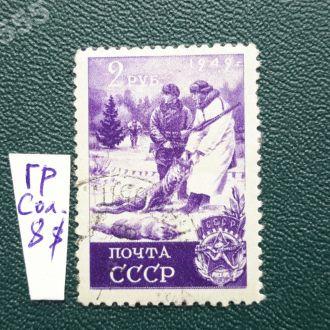 СССР 1949 Спорт-2р РАСТР ГР .Гаш
