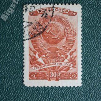СССР 1946 Выборы- 1 марка .Гаш