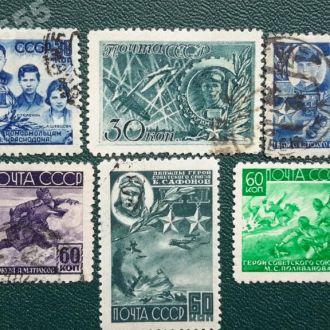 СССР 1944 Герои ВОВ-6 марок .Гаш
