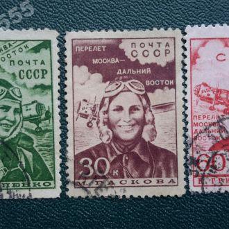СССР 1939 Женский перелет.Серия .Гаш