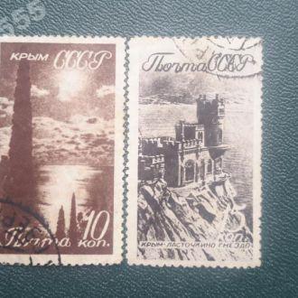 СССР 1938 Виды Крыма и Кавказа-2М. .Гаш