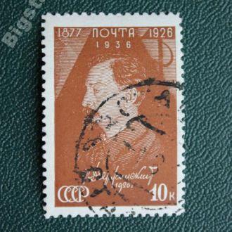 СССР 1937 Дзержинский -10к . Гашен.с клеем