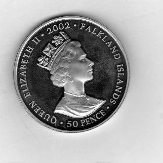 Фолклендские острова 50 п 2002г