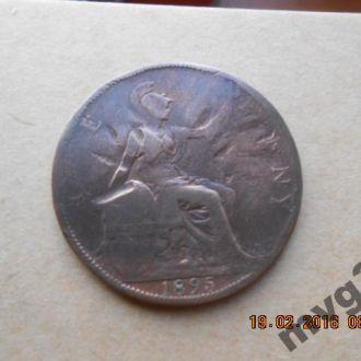 Великобритания,1 пенни,1895 г.