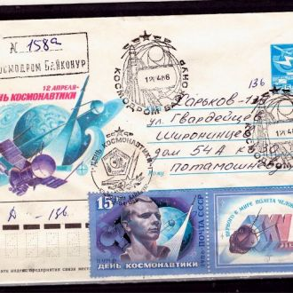 СГ.Космос.День космонавтики.Байконур.1986