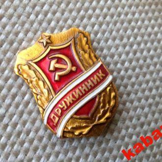 Знак. Значек. Дружинник СССР