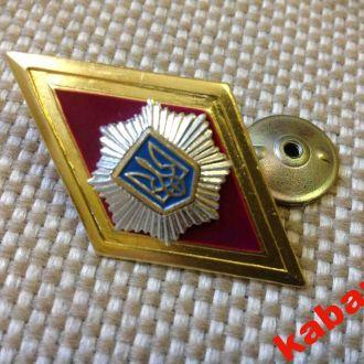 Ромб за окончание академии МВД Украины