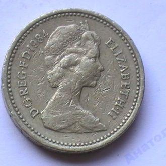 1 Фунт 1984 г Великобритания
