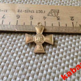 Фрачный орден. Солдатский. Георгиевский крест.