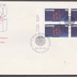 Канада 1980 МИНЕРАЛЫ КРИСТАЛЛЫ УРАНИНИТА Mi.776x4