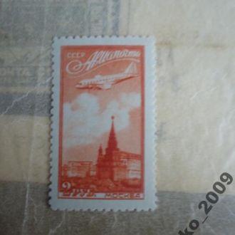 чистая 1949  Авиапочта 2 руб Москва**
