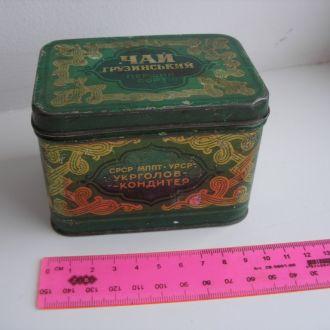 Коробка жестяная СССР из-под грузинского чая