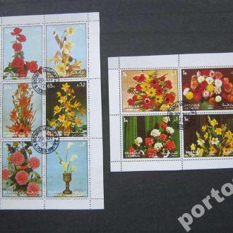 10 марок в листах Шарджа цветы
