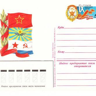 1982 ПК с ОМ №112  ДОСААФ