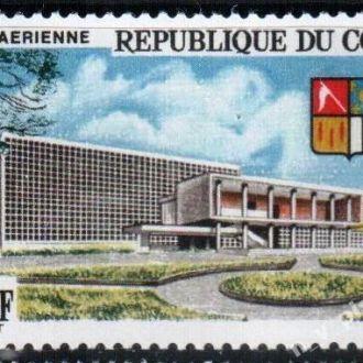 3 марки Конго 1965 Архитектура  MNH
