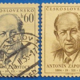 ЧССР. 1954 г. Антонин Запотоцкий