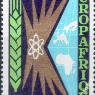 2 марки Конго 1966 Карта Рак MNH