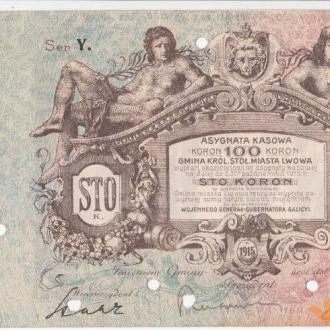 Львов 100 крон 1915 год подписи ЧЕРНИЛОМ СОСТОЯНИЕ