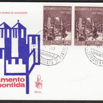 Италия 1967 ЖИВОПИСЬ КАРТИНА SCHWUR ZU PONTIDA ИЗОБРАЗИТЕЛЬНОЕ ИСКУССТВО КПД Mi.1242 x3шт