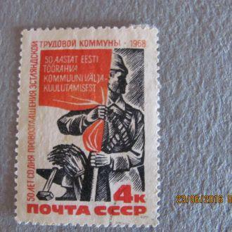 ссср эстляндия 1968 гаш