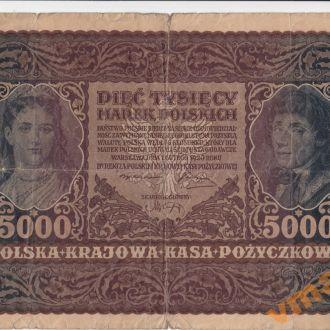 Польша 5000 марок 1920 год IІI Serja AK
