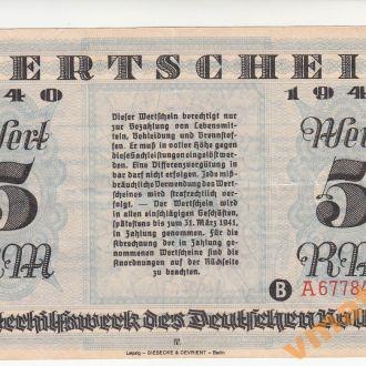 ГЕРМАНИЯ Зимняя помощь 5 рейхсмарок 1940 год