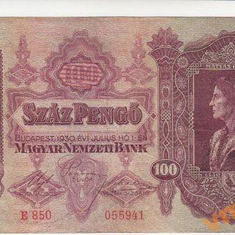 ВЕНГРИЯ 100 пенго 1930 год