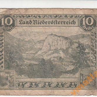 Австрия Нотгельд Niederosterreich 10 геллер 1920 г