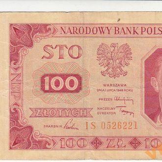 Польша 100 злотых 1948 год