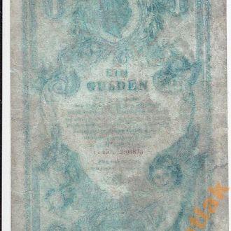 Австро - Венгрия 1 гульден 1888 год