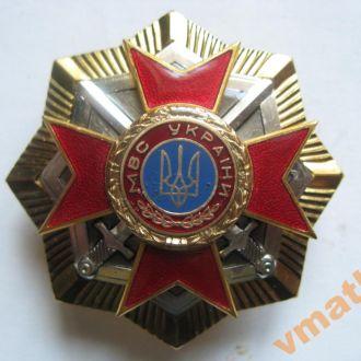 Почетный знак МВС Украины