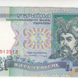 5 гривен 1994 год Ющенко серия ВГ UNC-aUNC