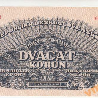 Совет оккупац Чехославакии 20 крон 1944 г UNC-aUNC