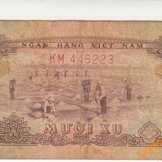 Южный ВЬЕТНАМ 10 су 1966 (1975) год